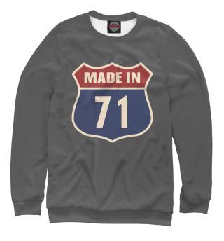 Одежда с принтом 1971 (458747)