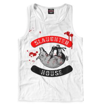 Майка борцовка мужская Slaughterhouse