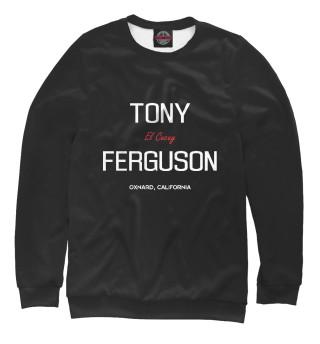 Одежда с принтом Tony Ferguson El Cucuy