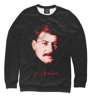 Одежда с принтом Сталин (830432)