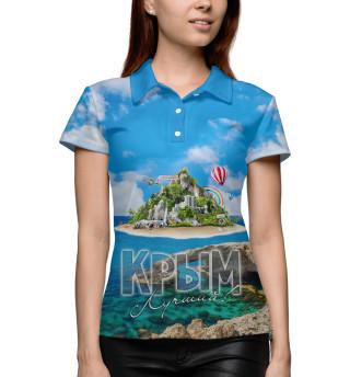 Поло женское Крым лучший!