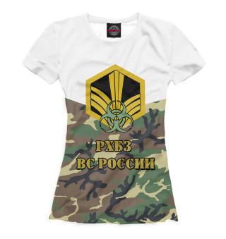 Футболка женская Войска РХБЗ (6463)