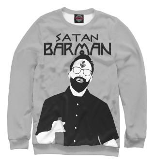 Одежда с принтом Satan Barman