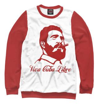 Одежда с принтом Viva Cuba Libre