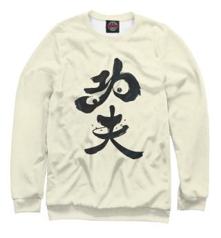 Одежда с принтом Panda Hieroglyph