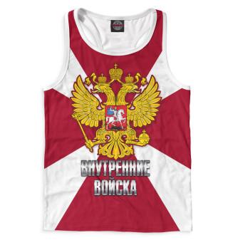 Майка борцовка мужская Внутренние Войска (4858)