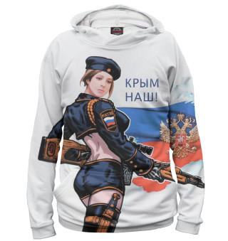 Худи женское Крым наш (4132)