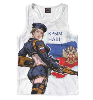 Майка борцовка мужская Крым наш (1172)