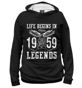Худи женское 1959 - рождение легенды