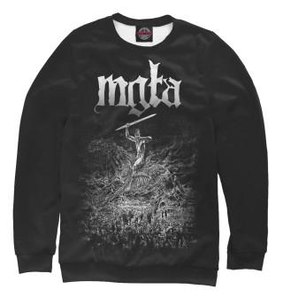 Одежда с принтом Mgla (654680)