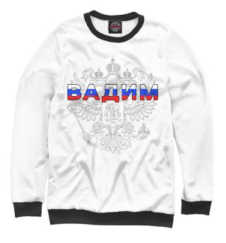 Одежда с принтом Вадим (234264)