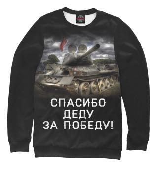 Одежда с принтом Т-34