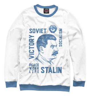 Одежда с принтом Сталин
