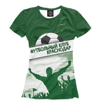 Футболка женская ФК Краснодар (8902)
