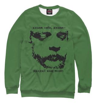 Одежда с принтом Зеленый слоник (309108)