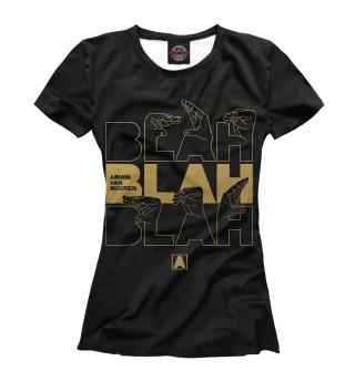 Футболка женская BlahBlahBlah