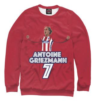 Одежда с принтом Антуан Гризманн