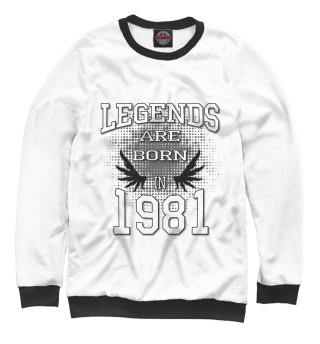 Одежда с принтом 1981 (927482)