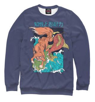 Одежда с принтом Fox and Fish