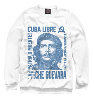 Одежда с принтом Че Гевара (464108)