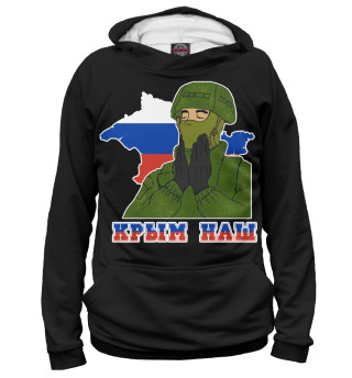 Худи женское Крым наш (6823)