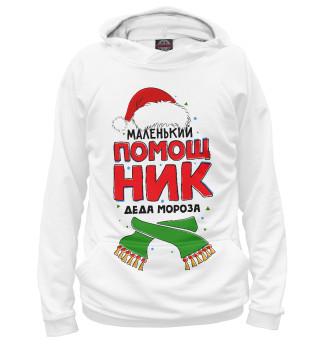 Худи женское Помощник Деда Мороза