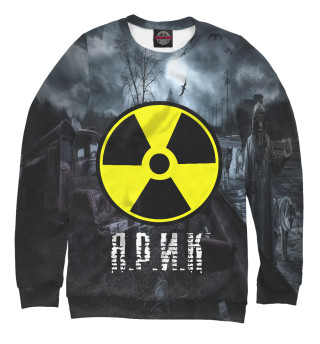 Одежда с принтом S.T.A.L.K.E.R-ЯРИК