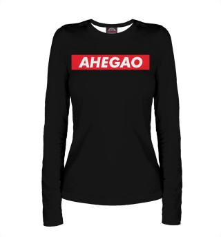 Лонгслив  женский AHEGAO (6355)