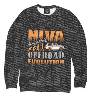 Одежда с принтом Эволюция Нивавода