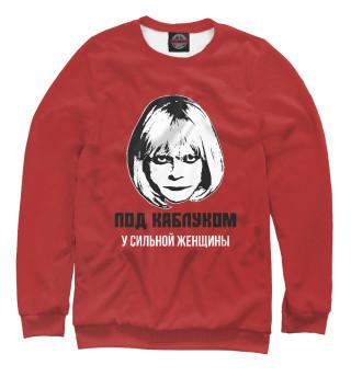Одежда с принтом Лапенко Стрельникова