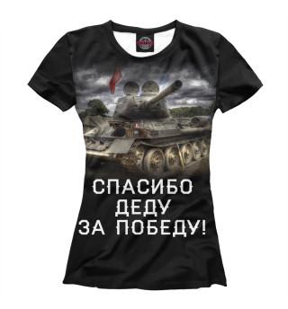Футболка женская Т-34