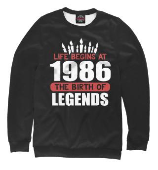 Одежда с принтом 1986 - рождение легенды