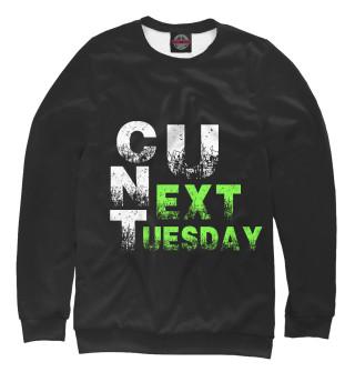 Одежда с принтом C.U.N.T