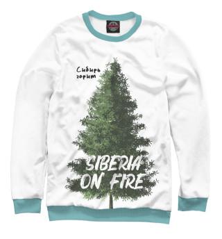 Одежда с принтом Сибирь горит