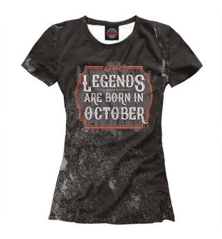 Футболка женская Legends Are Born In October