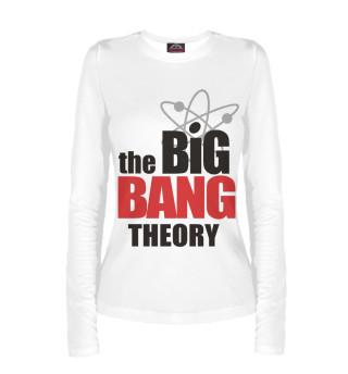 Лонгслив  женский The Big Bang Theory