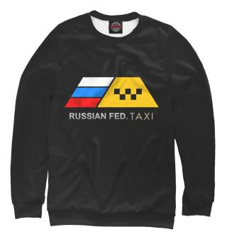 Одежда с принтом Russian Federation Taxi