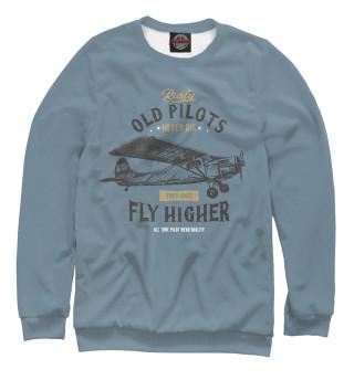 Одежда с принтом Старые пилоты не умирают - они просто летают выше