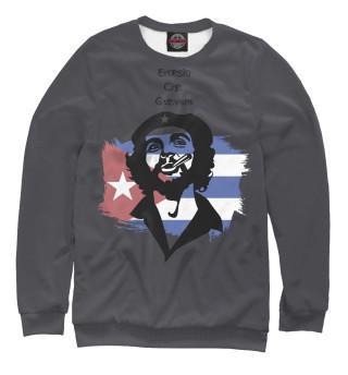 Одежда с принтом Че Гевара Куба