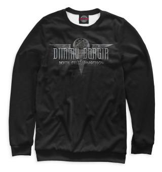 Одежда с принтом Dimmu Borgir (405574)