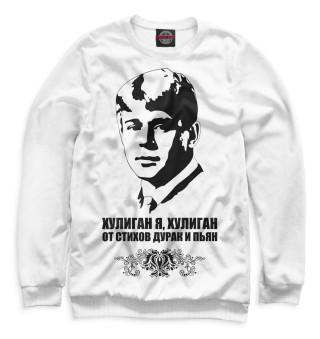 Одежда с принтом Сергей Есенин (909302)