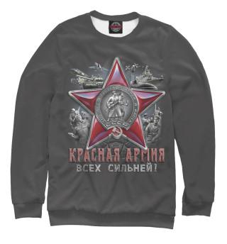 Одежда с принтом Красная армия