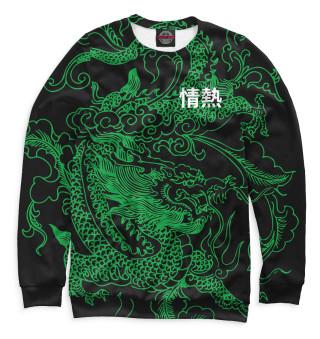 Одежда с принтом Dragons (387246)