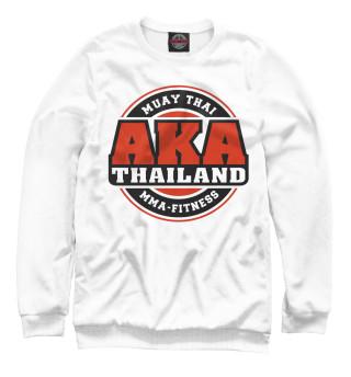 Свитшот, Футболка, Майка, Майка борцовка, Худи, Сумка-шопер  AKA Thailand (917462)