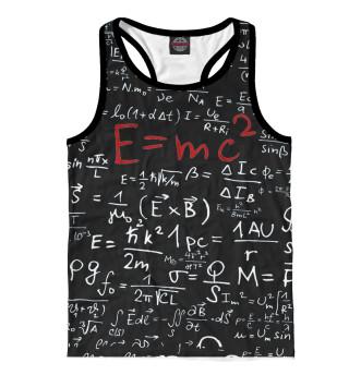 Майка борцовка мужская E=mc