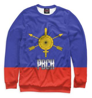 Одежда с принтом РВСН (572559)