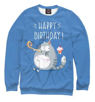 Одежда с принтом Happy birthday!