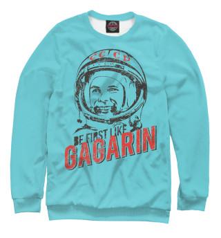 Одежда с принтом Будь первым как Гагарин