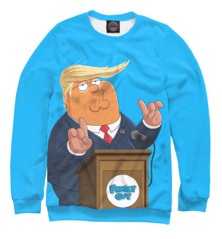Одежда с принтом Питер Гриффин Трамп