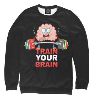 Одежда с принтом Train your brain